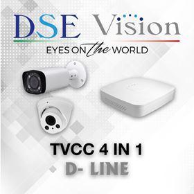 Picture of LISTA PREVENTIVO TVCC 4IN1 - DSE/DAHUA-