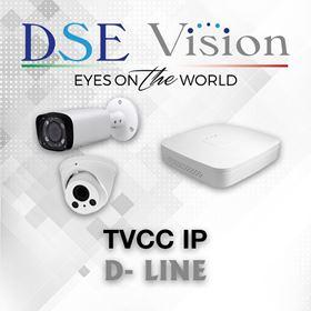 Picture of LISTA PREVENTIVO TVCC IP - DSE/DAHUA -