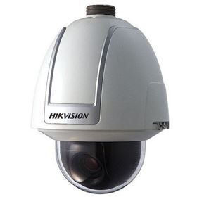 "Picture of 2MP IP SPEED DOME 25X 5"" WDR 120 dB H.265+ SMART 2MP"