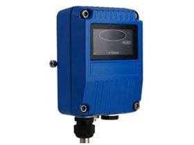 Picture of Rivelatore di fiamma con doppio sensore infrarosso, IR². IP65. Angolo di visuale